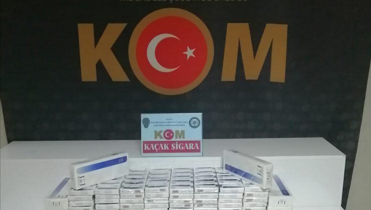 Hatay'da 500 paket gümrük kaçağı sigara ele geçirildi
