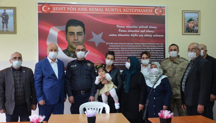 Şehit polis Anıl Kemal Kurtul adına kütüphane açıldı